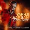 دانلود آهنگ Yakhji Ki Varsan افشین آذری